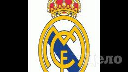 ФК Реал (Мадрид, Испания) | Здоровье | Дело