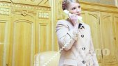 "Тимошенко решила ""50% проблем"" предпринимателей"
