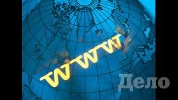 Кандидаты в президенты ищут избирателей в интернете | IT и Телеком | Дело