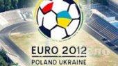 В Украине не смогли даже создать интернет-портал для Евро-2012