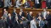 В парламенте обострилась борьба вокруг законопроекта о госзакупках