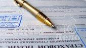 Киевским водителям будет выгоднее сменить прописку, чем платить в столице за «автогражданку»