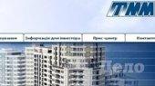 Девелопер получил у Ощадбанка средства на достройку жилья в Голосеевском районе Киева