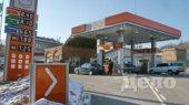 """ТНК-BP с помощью """"Викоила"""" закрепится на рынке АЗС в Украине"""
