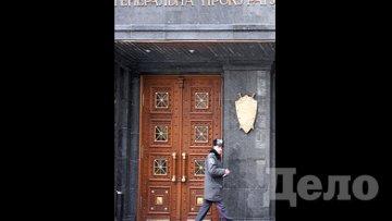 Министров Тимошенко вызвали на допрос в Генпрокуратуру   Политика   Дело