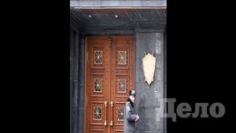 Министров Тимошенко вызвали на допрос в Генпрокуратуру | Политика | Дело
