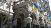 Население с начала года вложило в банки 29 млрд. грн.