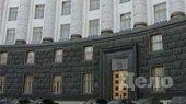 Кабмин уволил замглавы Госкомзема, назначенного Юлией Тимошенко