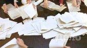 За что будут голосовать депутаты в понедельник (полный текст изменений в закон о местных выборах)