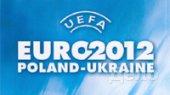 Кабмин упростил въезд в Украину организаторам и участникам Евро-2012