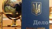 Могилев пообещал до конца года избавить украинцев от «паспортных поборов»