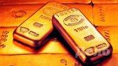 Цена на золото достигла рекордной отметки