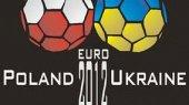 УЕФА говорит о лишении Украины Евро-2012 и замене ее на Германию
