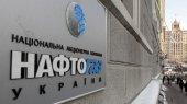 """Год при Кабмине Азарова """"Нафтогаз"""" закончил с убытком в 21 млрд. гривен"""