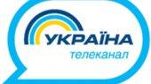Канал Ахметова хочет отсудить 14 миллионов у бывшего сейлз-хауса