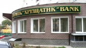 Киев может продать свой пакет акций банка «Хрещатик»