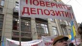 Ликвидируемые банки задолжали своим вкладчикам более 2,5 млрд. грн.