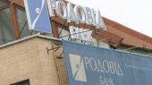 Вкладчикам «Родовида» будут возвращать деньги через Ощадбанк