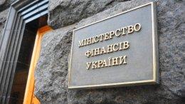 За месяц Минфину нужно выплатить кредиторам более 6 млрд. грн. | Фондовый рынок | Дело