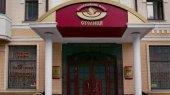 НБУ оставил временную администрацию в банке «Столица»
