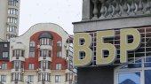 Сын Януковича официально стал собственником банка
