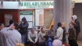 Беларусь отпустила свой рубль