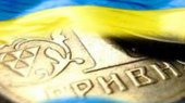 Банку «Надра» не нужны деньги Азарова