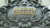 Американцы забирают деньги из швейцарских банков
