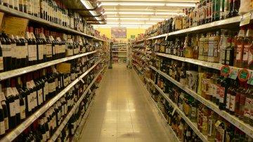 В супермаркетах будут введены отдельные кассы для сигарет и алкоголя | Рынки | Дело