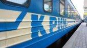 Москва пустила в Крым чартерные поезда