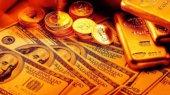Достигнет ли цена на золото $2 тыс. за тройскую унцию?