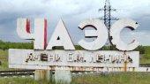 Рада выделила на Чернобыль еще 140 млн. гривен