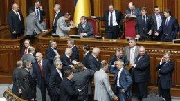 Парламент засекретил имена консультантов, которым отдает 100 млн. | Политика | Дело
