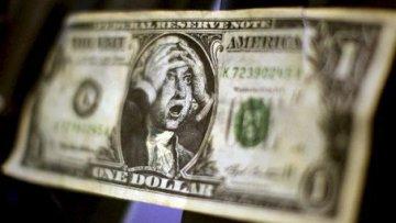 Парламент запретил кредитовать население в иностранной валюте | Банки | Дело