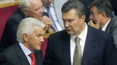 Партия регионов может поглотить партию Литвина