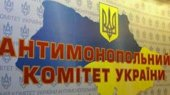 """Антимонопольный комитет оштрафовал """"ТММ"""" на 100 тыс. гривен"""