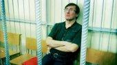 Печерский суд ответил Луценко, что лечение – не его функция