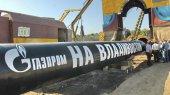 Транзит газа по Украине дешевле транспортировки газа внутри России
