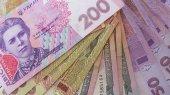 С 1 октября максимальную пенсию сократят до 7640 гривен