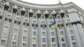 До конца года правительству нужно вернуть кредиторам 5,1 млрд. грн.
