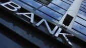 Киевские банки за полгода заплатили более 1,3 млрд. грн. налогов