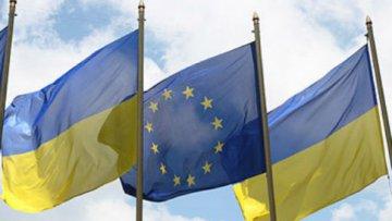 Украина завершила переговоры о создании зоны свободной торговли с Евросоюзом | Экономика | Дело