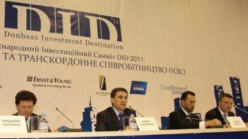 Инвестсаммит DID 2011: Донецк официально вступает в украино-российское объединение | Экономика | Дело