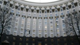 На капремонт и санузлы в здании правительства потратят 20 миллионов | Политика | Дело