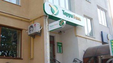В Банк замминистра экономразвития вольют 300 млн. грн. | Банки | Дело