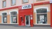 Бахматюк сменил главу правления в VAB Банке