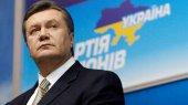 Янукович реорганизовал пять государственных регуляторов
