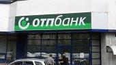 ОТП Банку из-за его венгерского владельца понизили рейтинг