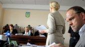 Тимошенко сменили судью-докладчика за день до рассмотрения апелляции