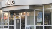 Экс-глава правления УкрСиббанка вошел в набсовет СЕБ Банка